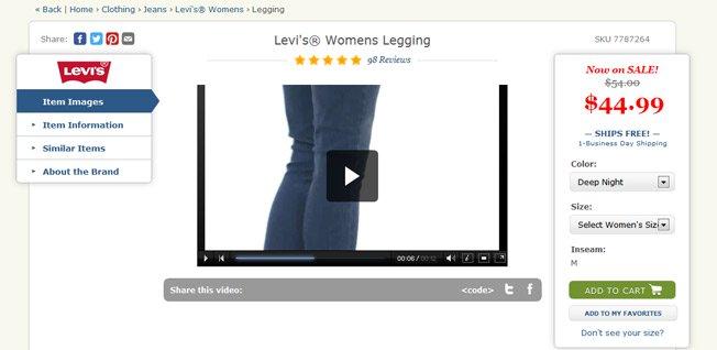 video del producto zappos