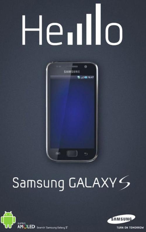 Ejemplo de anuncio de Samsung para marketing comparativo