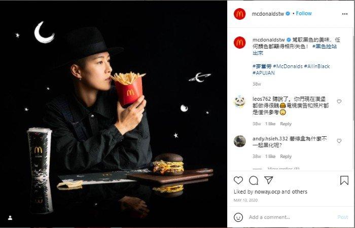McDonald's Taiwan lanzó una campaña de pago en redes sociales en Instagram llamada drop.