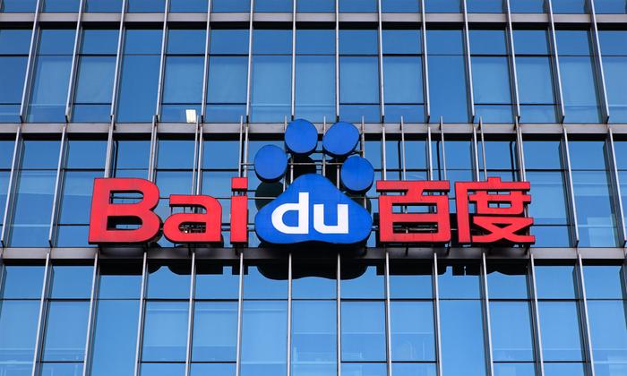 Cómo optimizar para Baidu en EE. UU.