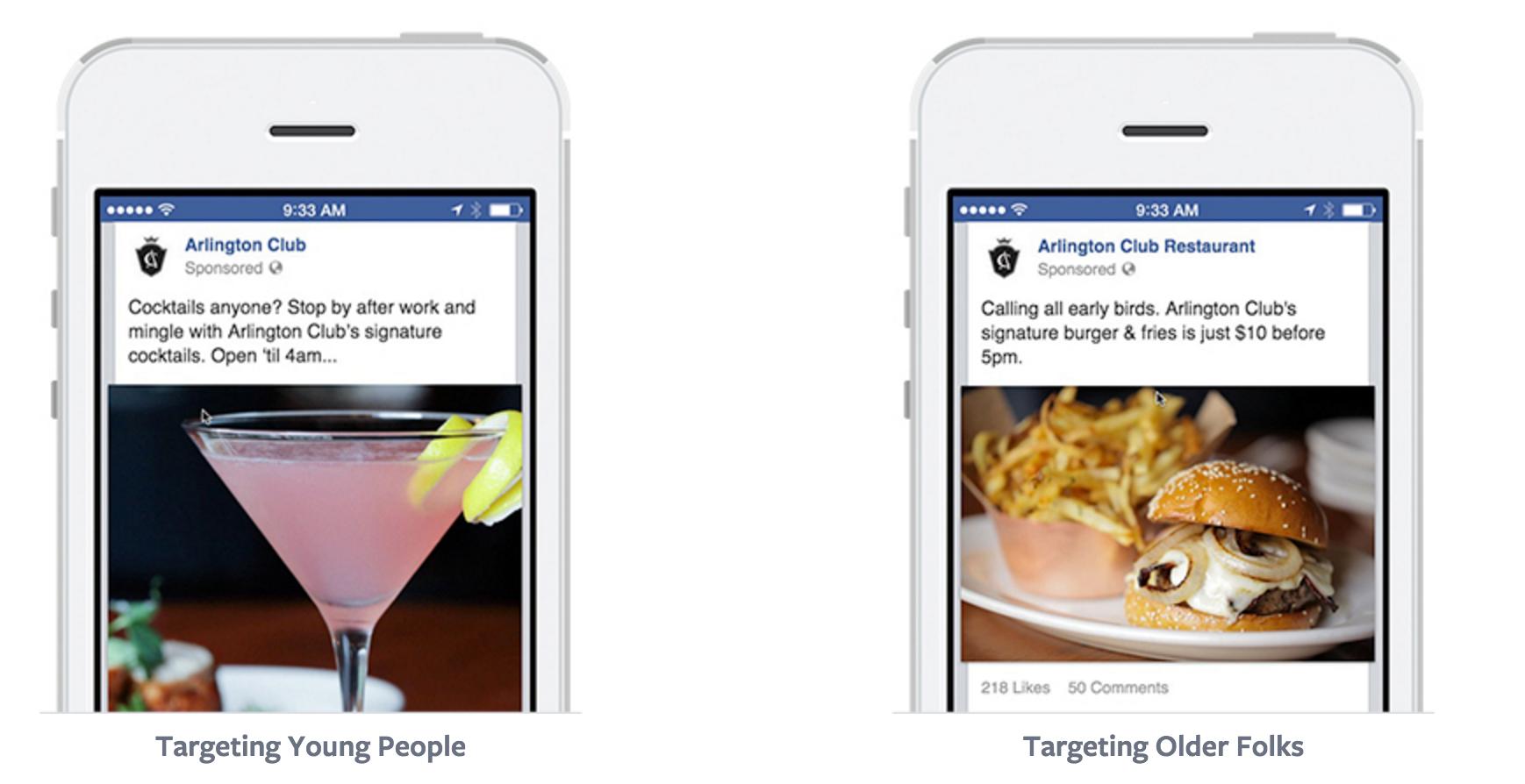 estrategias de copia de anuncios de facebook ejemplos de anuncios de facebook.